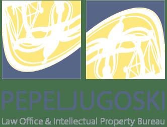 Адвокатското друштво Пепељугоски